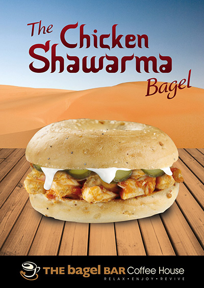 Chicken Swharma